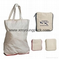 Promotional custom printed 100% organic cotton shopper bag