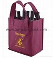 Promotional custom hessian jute wine gift bag 11