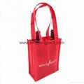 Wholesale cheap custom reusable NWPP single bottle wine carry bags 3