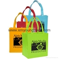 Promotional custom non woven reusable shopping bag