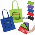 Promotion eco-friendly foldable non woven bag 5