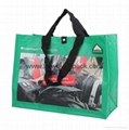 Long shoulder strap large glossy laminated plastic woven pp bag