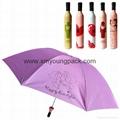 Fashion customized printed mini sky collapsible sun umbrella 6