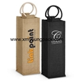 Promotional custom hessian jute wine gift bag 4