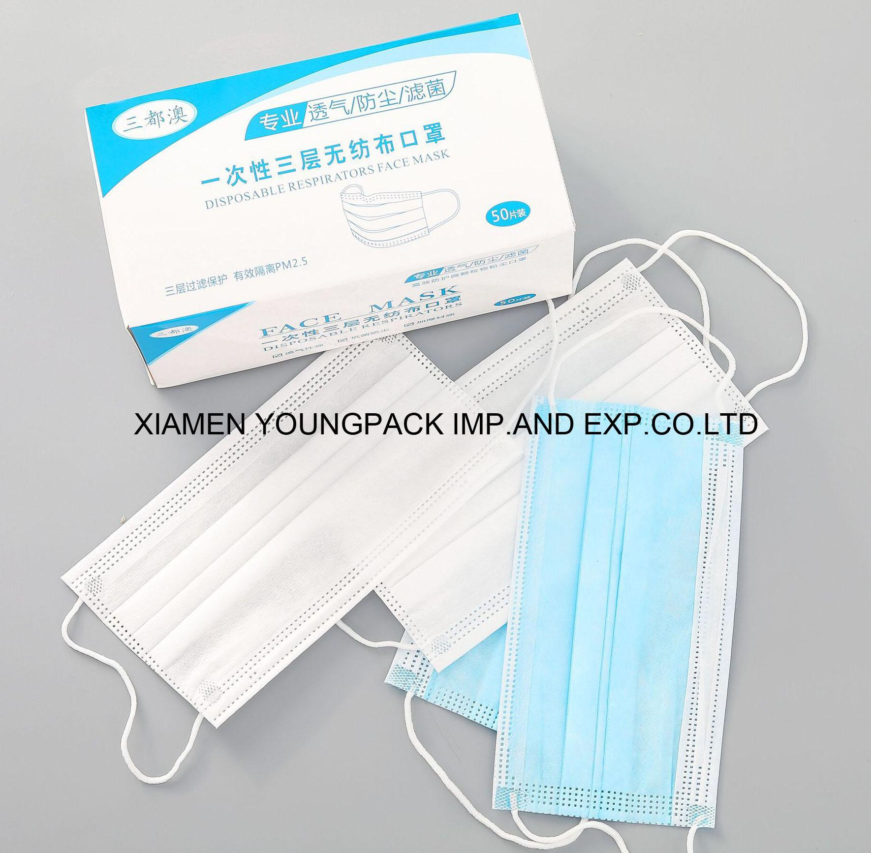 Stock Earloop Non-Woven Fabric Surgical Disposable Face Mask