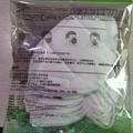 Stock Ce FDA Respirator Kn95 Protective Face Masks