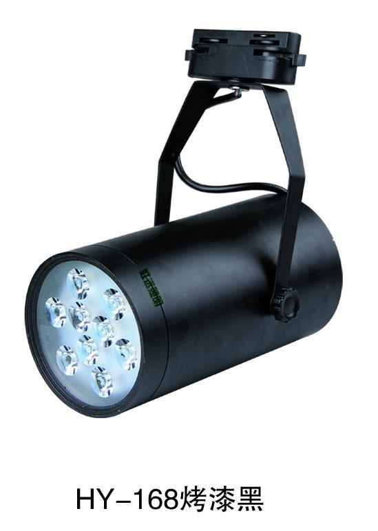 LED track lighting 1