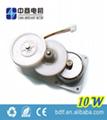 10w magnet generator for flashlight