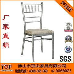 廠家熱銷耐用竹節椅拿破侖系列cy-5061