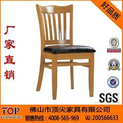 厂家直销优质结实实木椅cy-1307