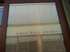 隔熱斷橋鋁合金門窗
