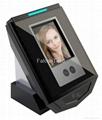 Facial Access Control