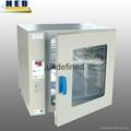 Drying oven incubator (dual-use) 1