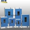 Drying oven incubator (dual-use) 5