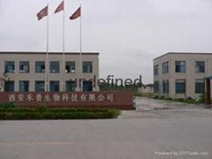 Xi'an HEB Biotechnology Co., Ltd