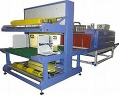 岩棉板收缩套膜包装机