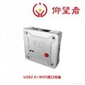5M WIFI microscope camera USB camera