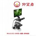 16M Win10 microscope pad camera