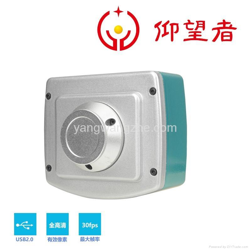 200W 1080P显微镜工业相机 高清工业相机 1