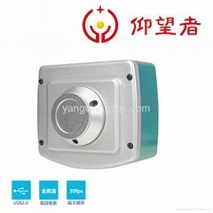 200W 1080P显微镜工业相机 高清工业相机