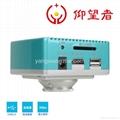 200W 1080P顯微鏡工業相機 高清工業相機 2