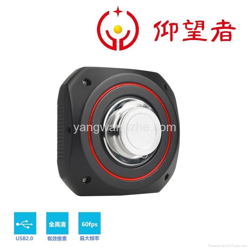 200W 1080P測量工業相機 3