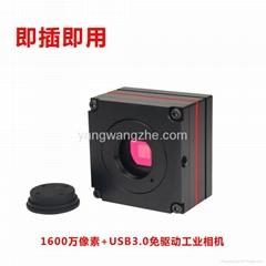 5M USB3.0免驅動工業相機
