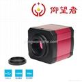 14M HDMI USB2.0 output microscope camera infrared remote control