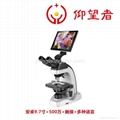 Android 5.1 system 5M tablet camera 1