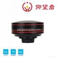 500W pixel USB digital microscope camera