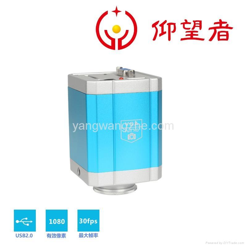 SD card hdmi industrial camera VGA camera