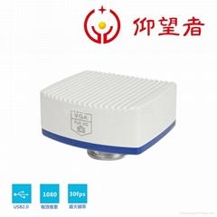 SD card industrial microscope camera