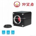2MP camera for microscope VGA camera