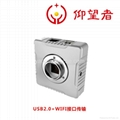 5MP WIFI industrial camera for