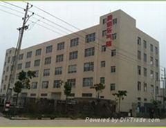 Aoqile Inflatable Products CO.,LTD