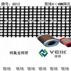 UV光固机网带