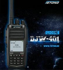 TIETONG 2015 FASHIONN TWO WAY RADIO DPMR  DJW-401