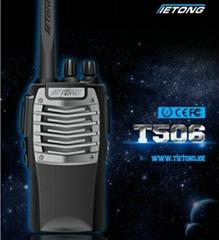 TIETONG 2015 FASHIONN TWO WAY  ANALOG RADIO T506