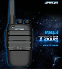 TIETONG 2015 FASHIONN TWO WAY  ANALOG RADIO T516
