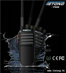 TIETONG 2015 FASHIONN TWO WAY  ANALOG RADIO T526