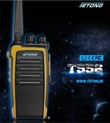 TIETONG 2015 FASHIONN TWO WAY  ANALOG RADIO T556