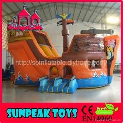 OB-058 海盜船充氣障礙玩具娛樂城