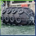 Qingdao Florescence pneumatic marine rubber fender