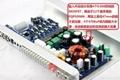 Sndei 6 Channel Class D Car Amplifier 2