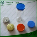 20mm flip off cap for pharmaeutical use 3