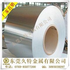 厂家直销耐热高硬度SUS310S不锈钢带质量保证现货供应
