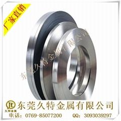 廠價批發SUS316L無磁不鏽鋼帶全軟拉伸不鏽鋼帶大量低價銷售