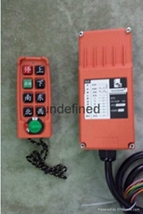 工業用行車無線遙控器