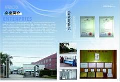 Foshan Caihe Co.,Ltd