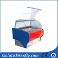 B16 air cooler ice cream showcase